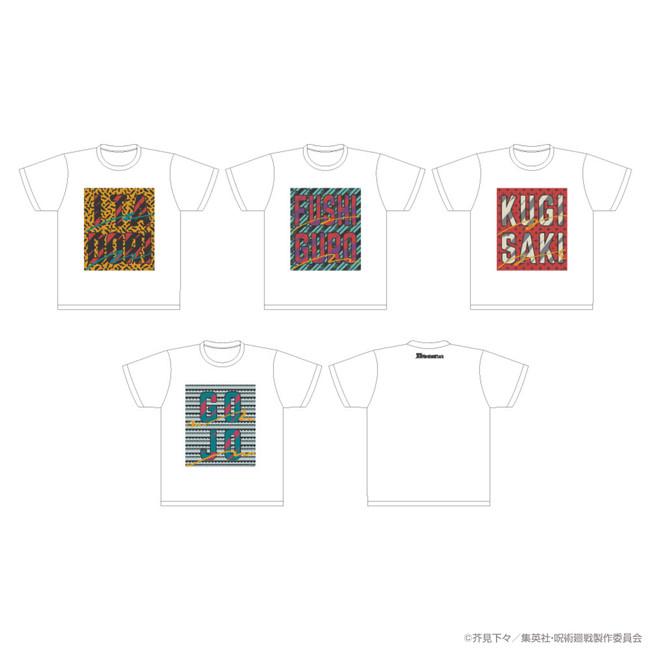 Tシャツ(全4種)