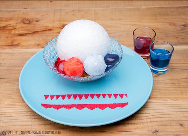 【DESSERT】五条悟「氷菓『茈』」