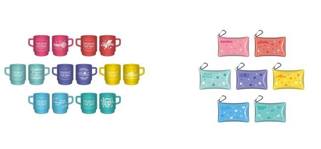 マグカップ(全7種)、マルチクリアケース(全7種)