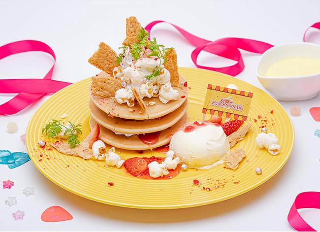 【ハロー、ハッピーワールド!】 笑顔を届けるパンケーキ