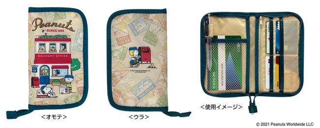 マルチケース 価格:630円(税込)