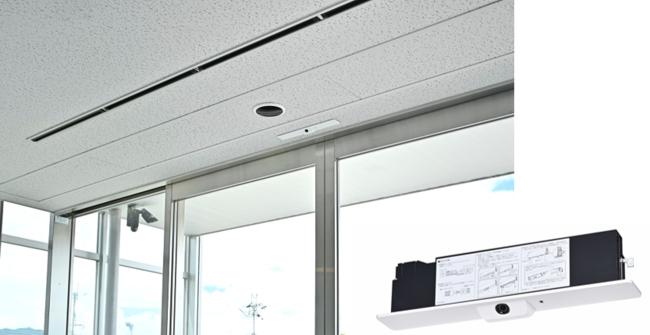 自動ドアセンサー「eスムースセンサービルトインタイプ」 (天井取付イメージ オプションの天井用カバー装着)