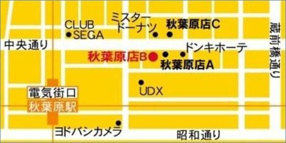 ※東京会場MAP