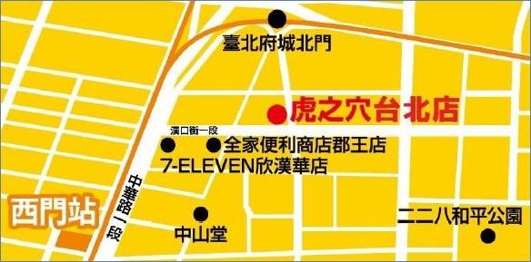 ※台湾会場MAP