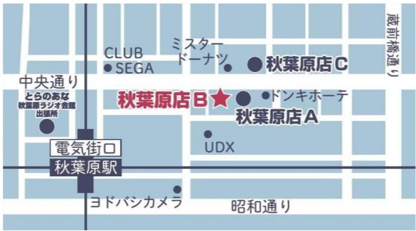 ※とらのあな秋葉原店B マップ