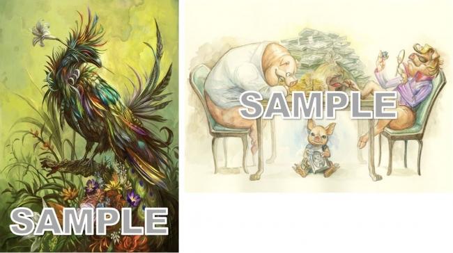 (左)「2016喝采の鴉」(右)「2016搾取-三匹の仔豚より」 (C)Aogachou