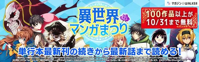 盾 の 勇者 の 成り上がり 漫画 最 新刊