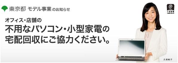 リネット ジャパン グループ 株式 会社