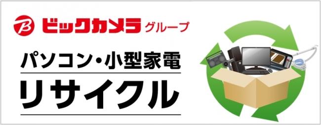 グループ 会社 株式 ジャパン リネット 【35560】リネットジャパングループ株式会社~企業価値分析 Xcompany