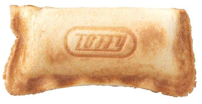 """1枚のパンで作る""""ハーフホットサンド""""嬉しい食べ切りサイズ!"""