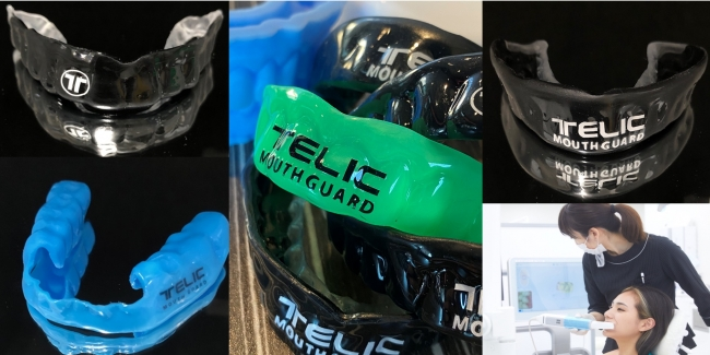 TELIC MOUTH GUARD
