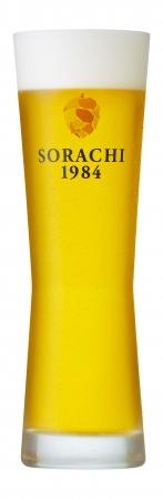 SORACHI 1984 620円(税込)