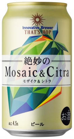 Innovative Brewer THAT'S HOP 絶妙のMosaic&Citra