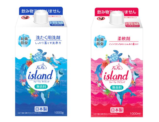 超コンパクト 洗剤    柔軟剤 (無香料)