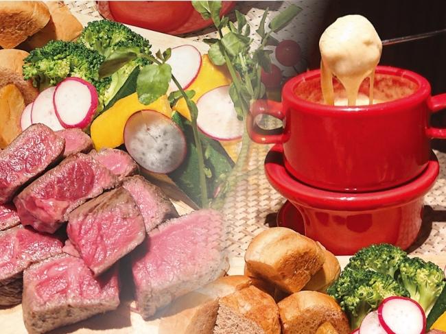 国産牛の生姜塩ロースト チーズフォンデュ ~鎌倉野菜(季節野菜入り)を添えて~