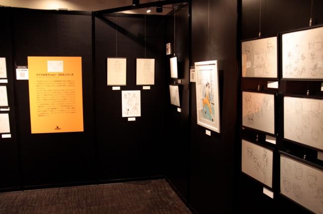 プロプロダクション・OVA期の設定資料・イラストの展示(写真:有楽町マルイ展 [ACT.1])