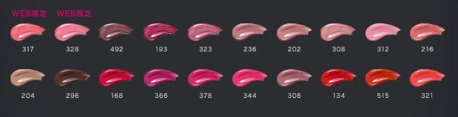 全18色+公式オンラインショップ限定2色
