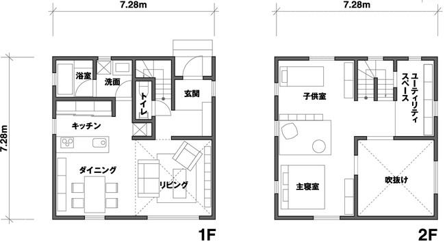 「無印の家」は規格住宅ですので、建築面積が大きくなると価格が上がります。