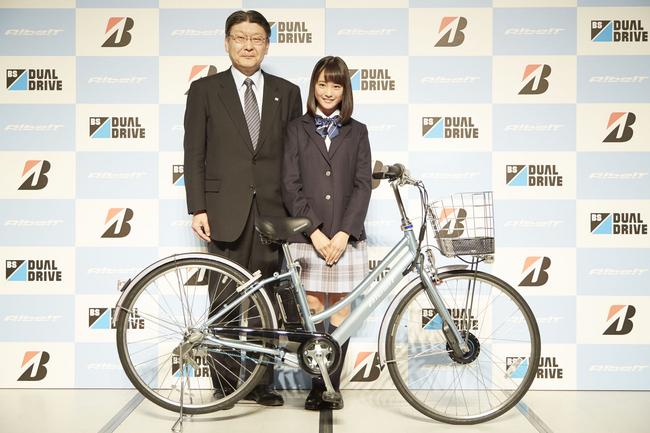 自転車の 自転車 通学用 アルベルト : の通学用電動アシスト自転車 ...