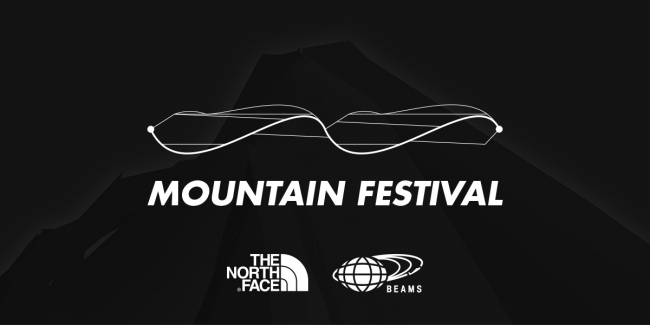 THE NORTH FACE と BEAMS、「MOUNTAIN FESTIVAL」を初共催