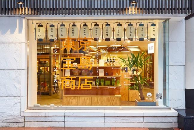 BEAMS JAPAN(新宿)「東京宝島商店」ウィンドー