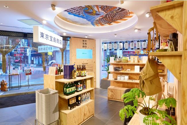 BEAMS JAPAN(新宿)「東京宝島商店」ポップアップ内観