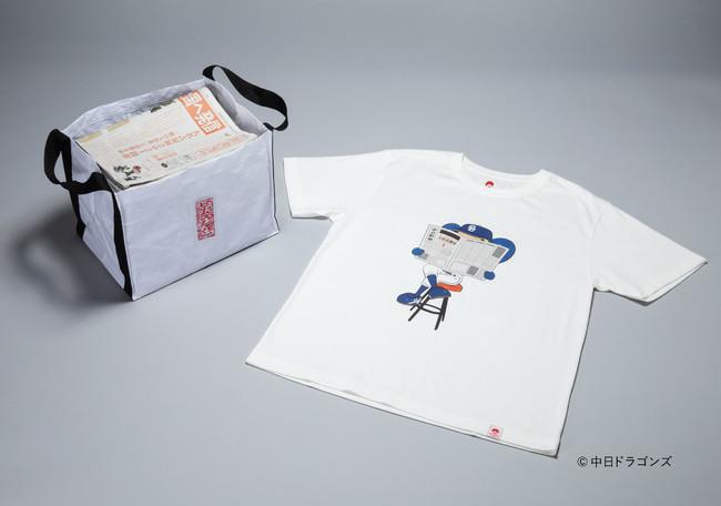 中日新聞:新聞収納バッグ、中日新聞×ドアラ×大名古屋展Tシャツ