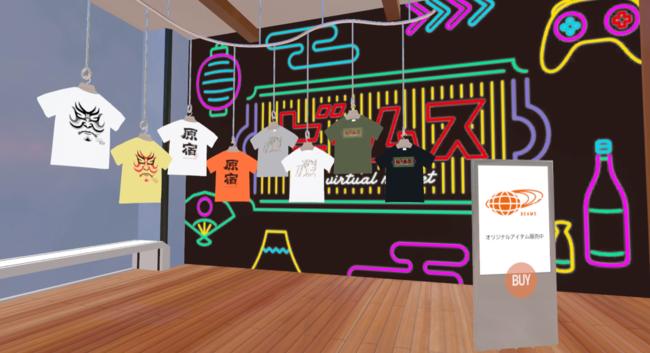 バーチャルマーケット6内、BEAMSバーチャルショップで販売されるイベントオフィシャルTシャツ。和テイストを意識した新デザイン7種が3DCGで再現された。Merch by Amazonを通して7ヵ国で買うことができる。
