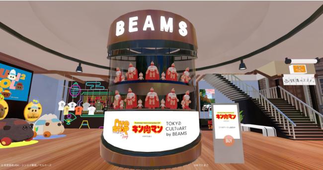 バーチャルマーケット6内、BEAMSバーチャルショップで販売される「キン肉マン」と「ミートくん」のソフビ。3DCGで再現され、お客様が手にとって360°見ることができる。
