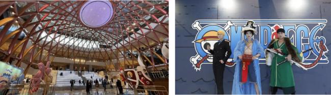 イベントスペース『空間慶典広場』での展示とコスプレ大会の様子