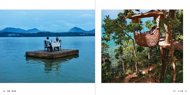 (左)中国/浙江省、(右)タイ/クッド島「ソネバキリ・リゾートのレストラン」