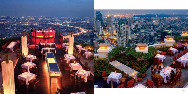 タイ/バンコク「シロッコ」