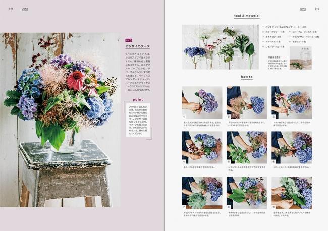 (6月:アジサイのブーケ)6月に咲く花といえば、  やはりアジサイは欠かせません。
