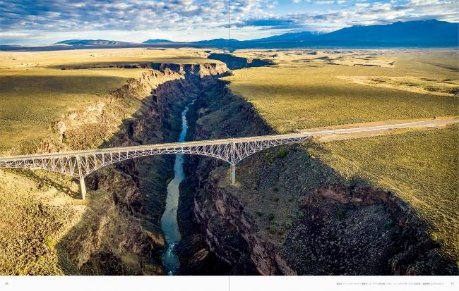リオ・グランデ峡谷橋、  タオス、  ニューメキシコ州、  アメリカ合衆国