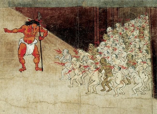 重要文化財 沙門地獄草子部分(奈良国立博物館蔵)
