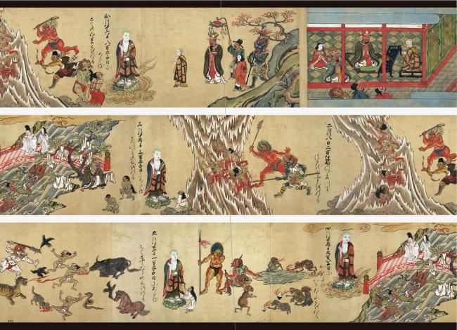 矢田地蔵縁起部分(奈良国立博物館蔵)