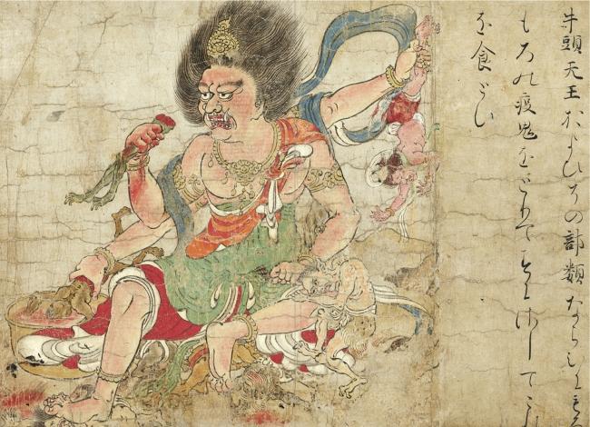 国宝 辟邪絵部分(奈良国立博物館蔵)