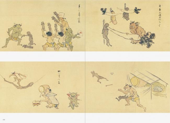 地獄図巻部分 耳鳥斎筆(熊本県立美術館蔵)