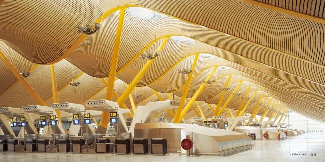 マドリード・バラハス空港/スペイン