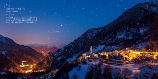 ソーリオ/スイス