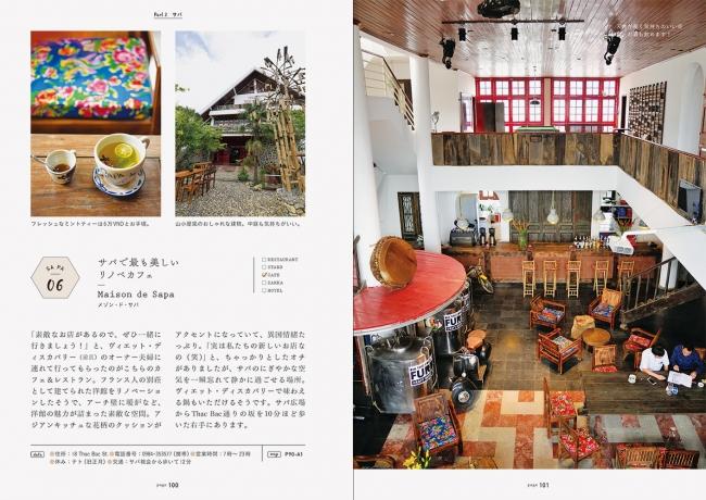 ナパで最も美しいリノベカフェ