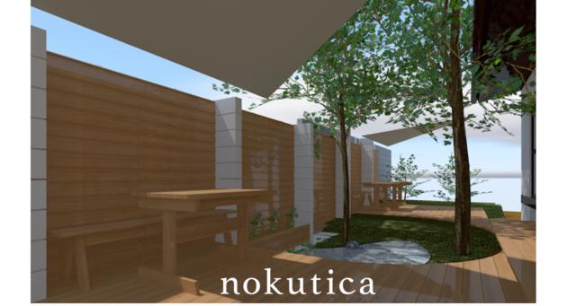 「nokutica Pocket Park」完成イメージ
