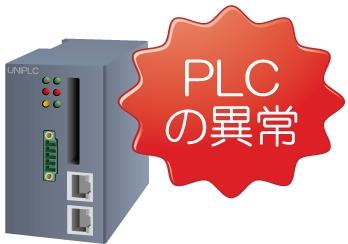 PLC信号と連動すれば更なるFA化を実現することも。