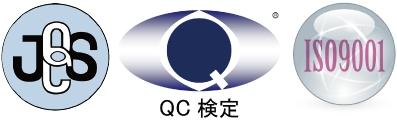 品質管理やISOのセミナーも開催。