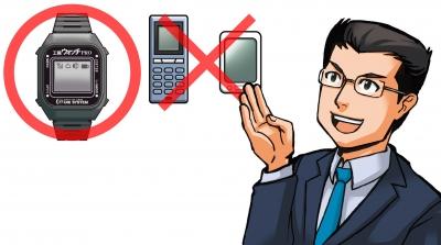 携帯などが持ち込めない現場でもご利用可能です。
