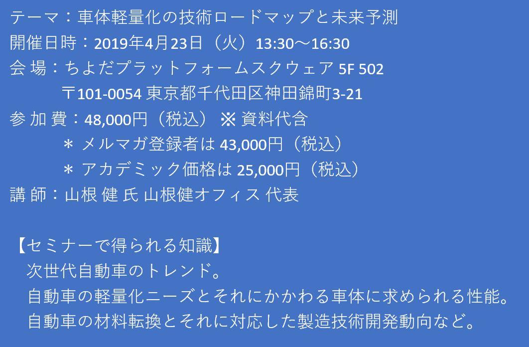 マップ 東京 都 ロード 東京都が「ロードマップ」の詳細を発表 イベント・展示会・施設についても目安