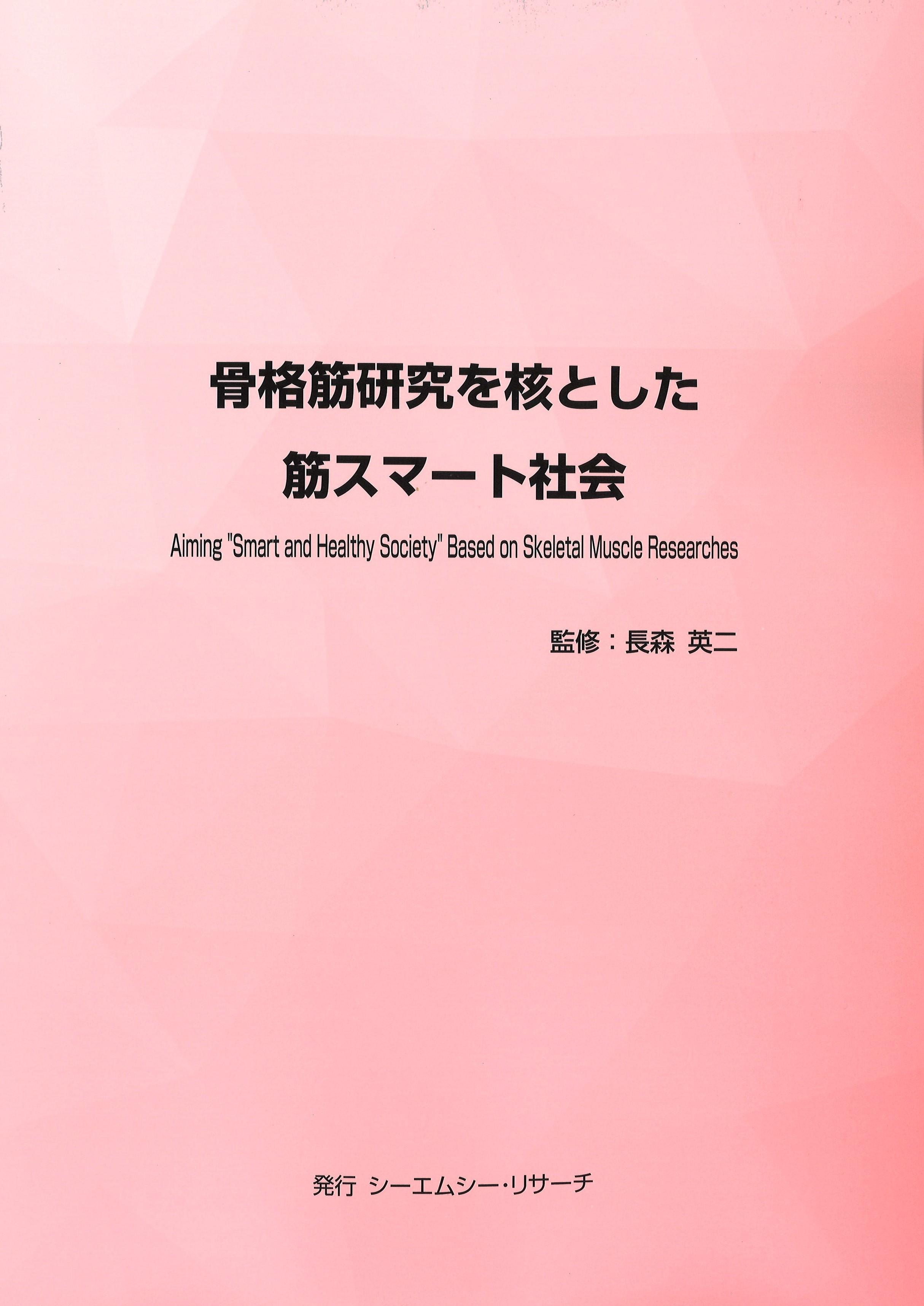 だ えいじ ふか ヘボン式ローマ字 神奈川県パスポートセンター公式サイト