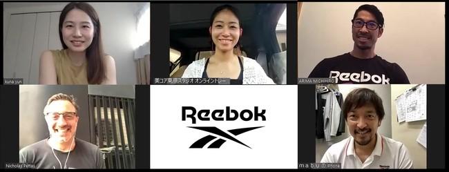 ▲2020 年7 月実施 ReebokONE メンバーによるZoom MTG の様子