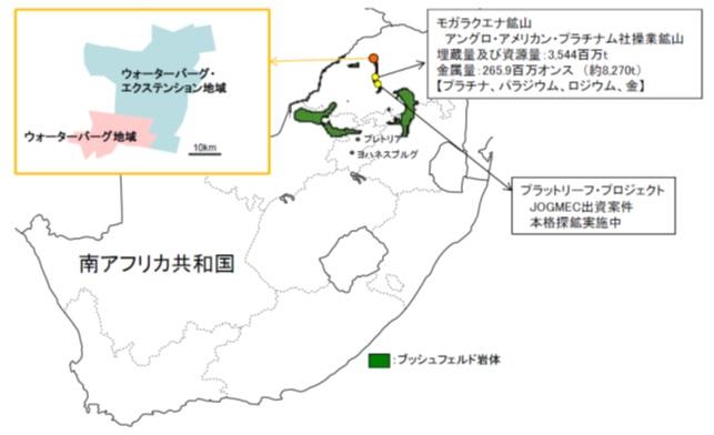 南アフリカ共和国・白金族プロジェクト、北部隣接鉱区との統合について
