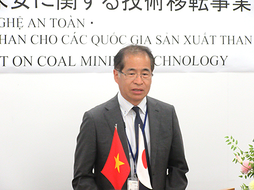 JOGMEC石炭開発部大岡部長の歓迎挨拶